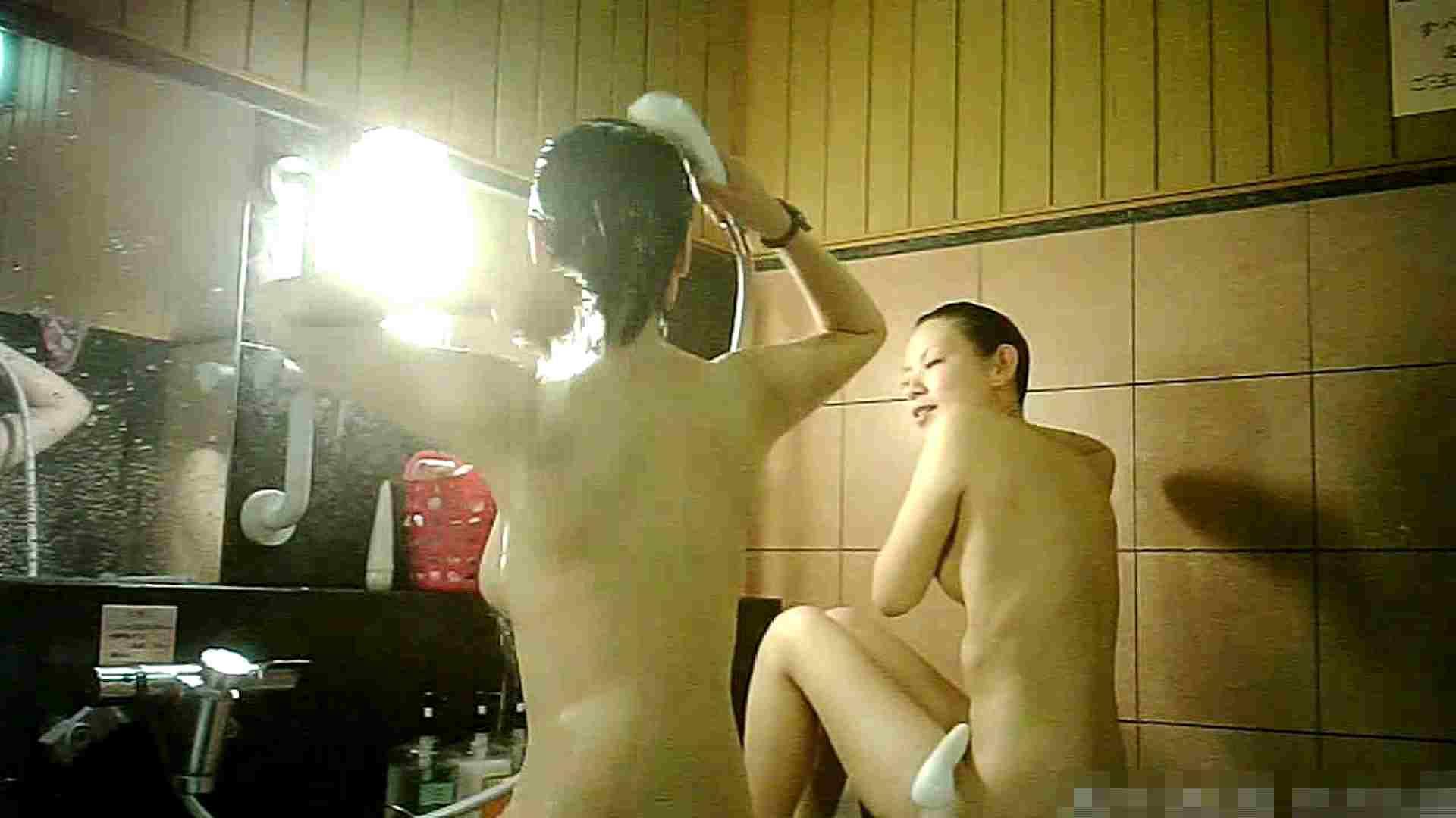 オマンコ丸見え:Vol.55 洗い場!2人の横乳をご堪能ください。:怪盗ジョーカー
