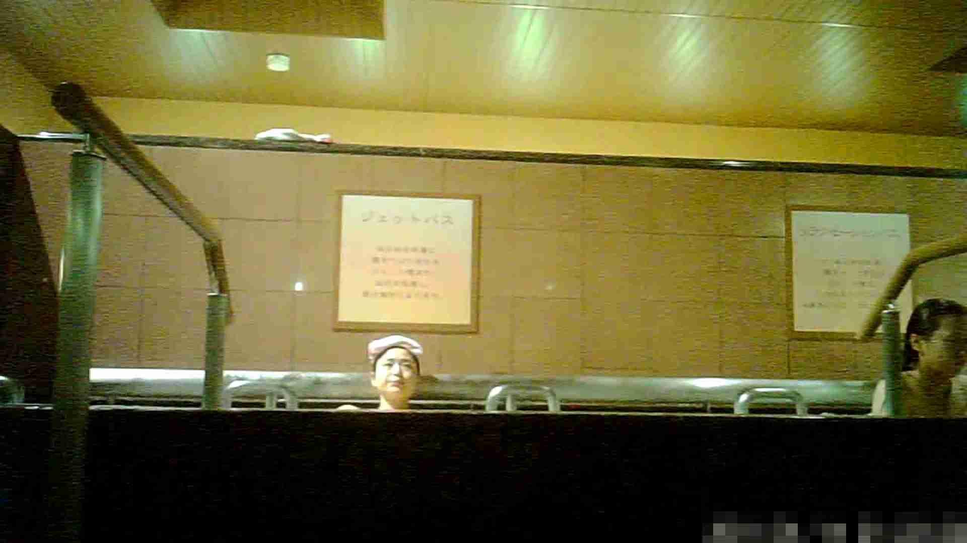No.1 洗い場!!とっても綺麗な身体のお女市さん、乳首も綺麗です。 潜入  98画像 24