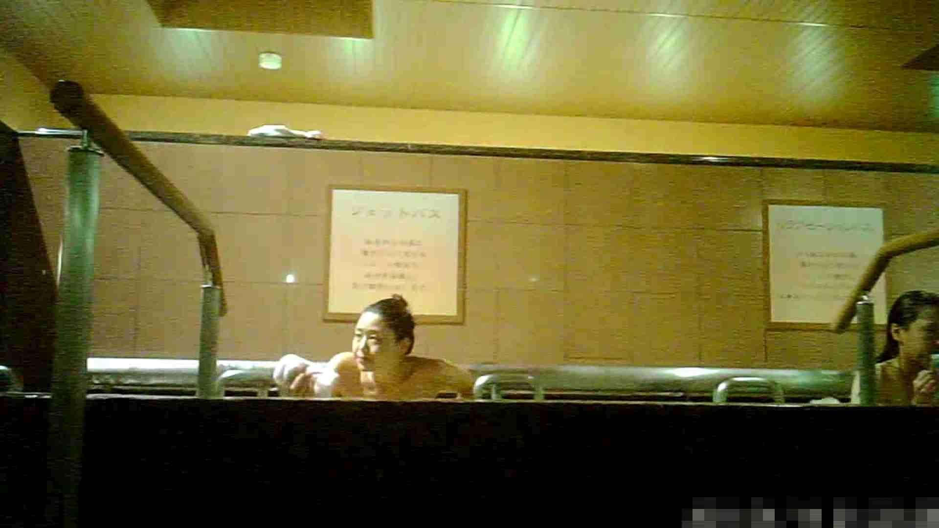 No.1 洗い場!!とっても綺麗な身体のお女市さん、乳首も綺麗です。 潜入 | 桃色乳首  98画像 25