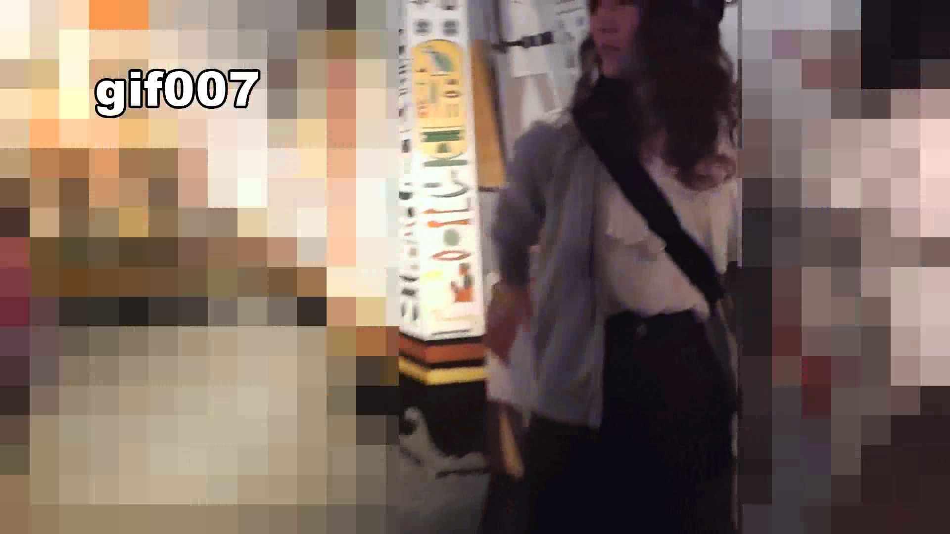 美女詰め合わせギフトvol.07 ようこそ幻想の世界へ 洗面所 ワレメ動画紹介 93画像 34