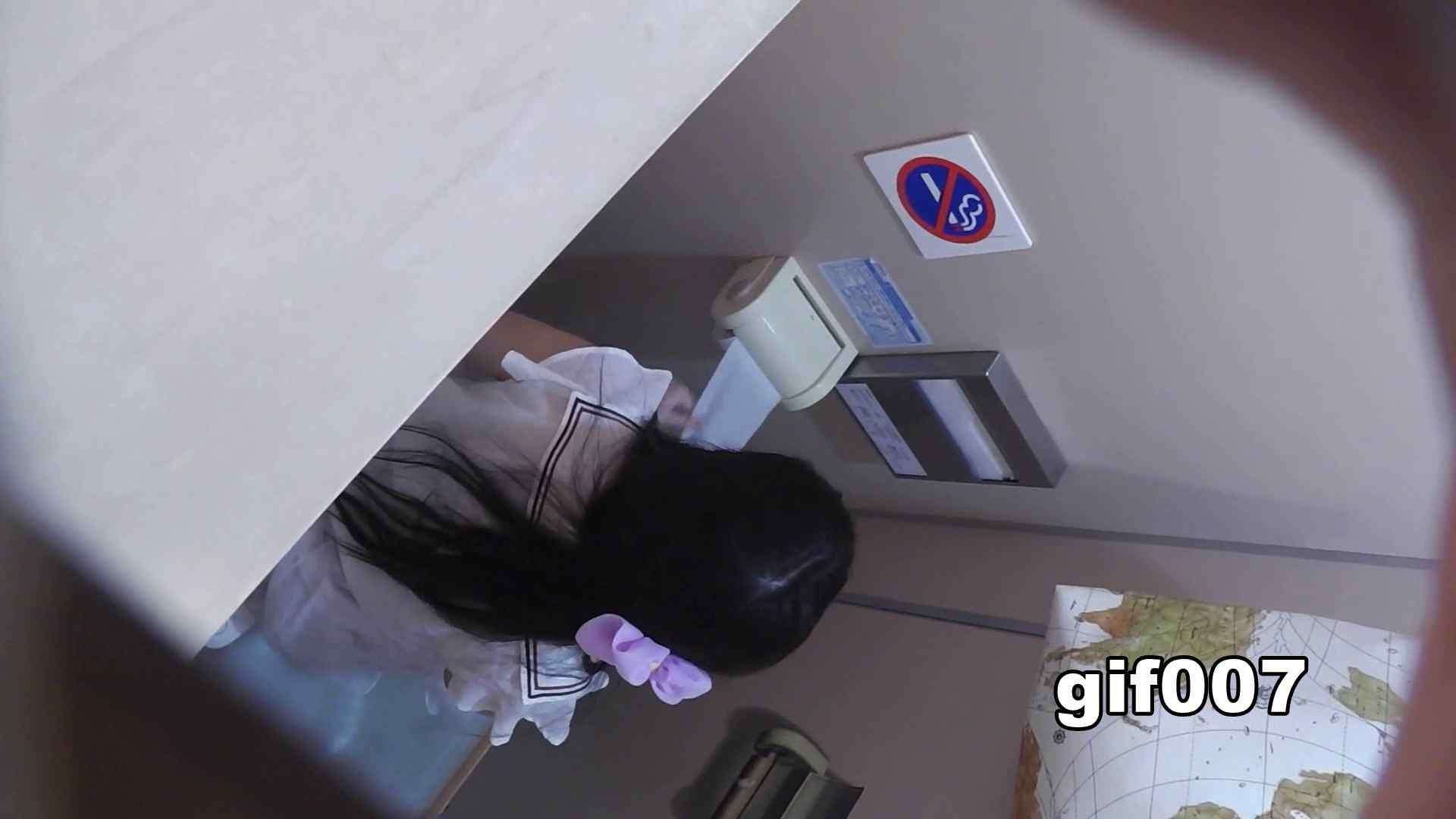 美女詰め合わせギフトvol.07 ようこそ幻想の世界へ 洗面所 ワレメ動画紹介 93画像 46