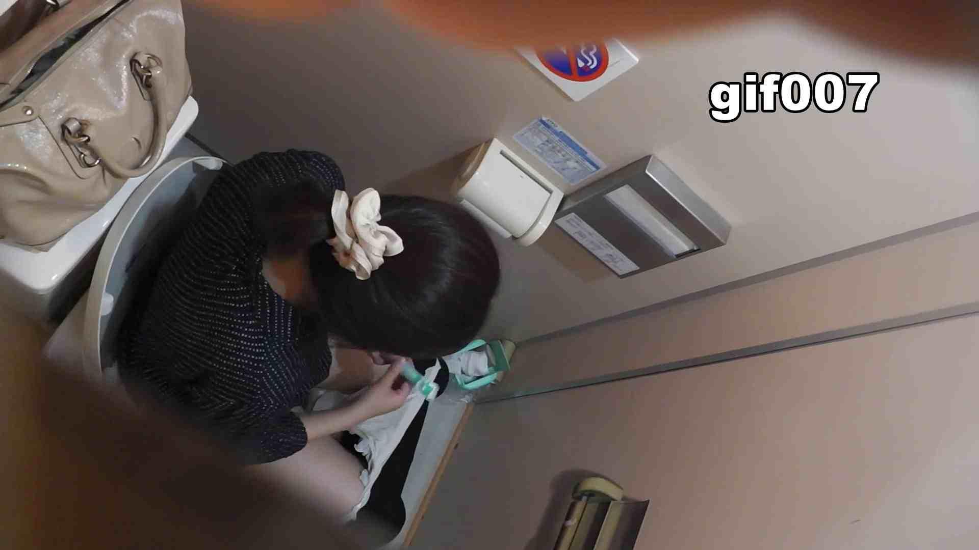 美女詰め合わせギフトvol.07 ようこそ幻想の世界へ 洗面所 ワレメ動画紹介 93画像 76
