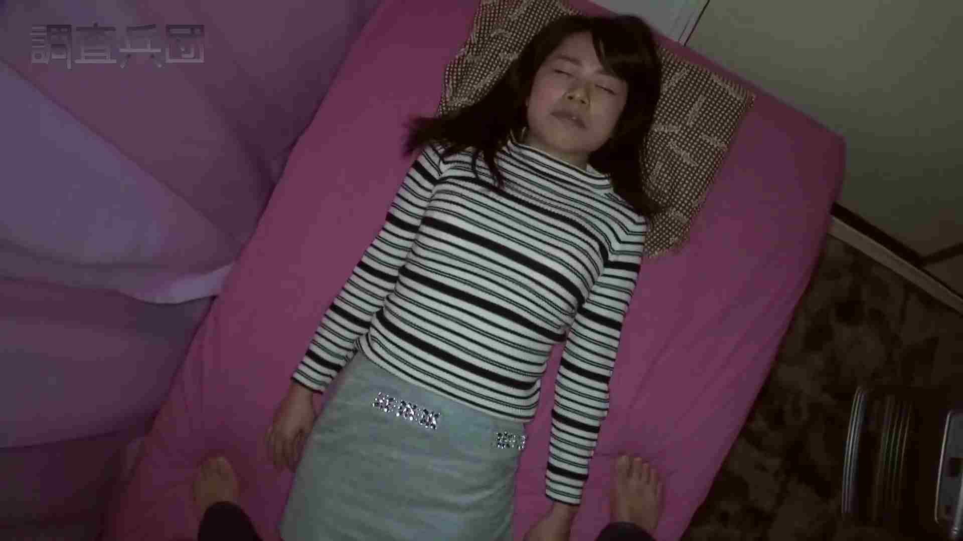 RE:~反撃の悪戯~vol.9 帰国子女の才女・みほ【前編】 いじくり   お姉さん攻略  57画像 1