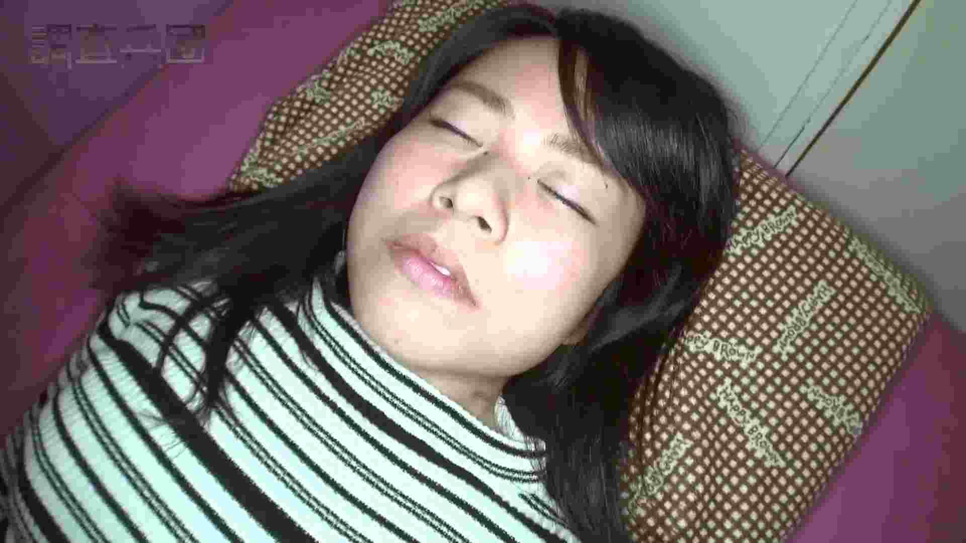 RE:~反撃の悪戯~vol.9 帰国子女の才女・みほ【前編】 巨乳 エロ画像 57画像 17