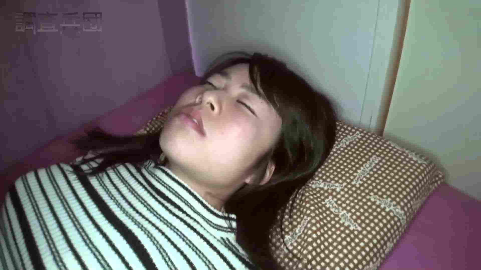 RE:~反撃の悪戯~vol.9 帰国子女の才女・みほ【前編】 高画質 戯れ無修正画像 57画像 25