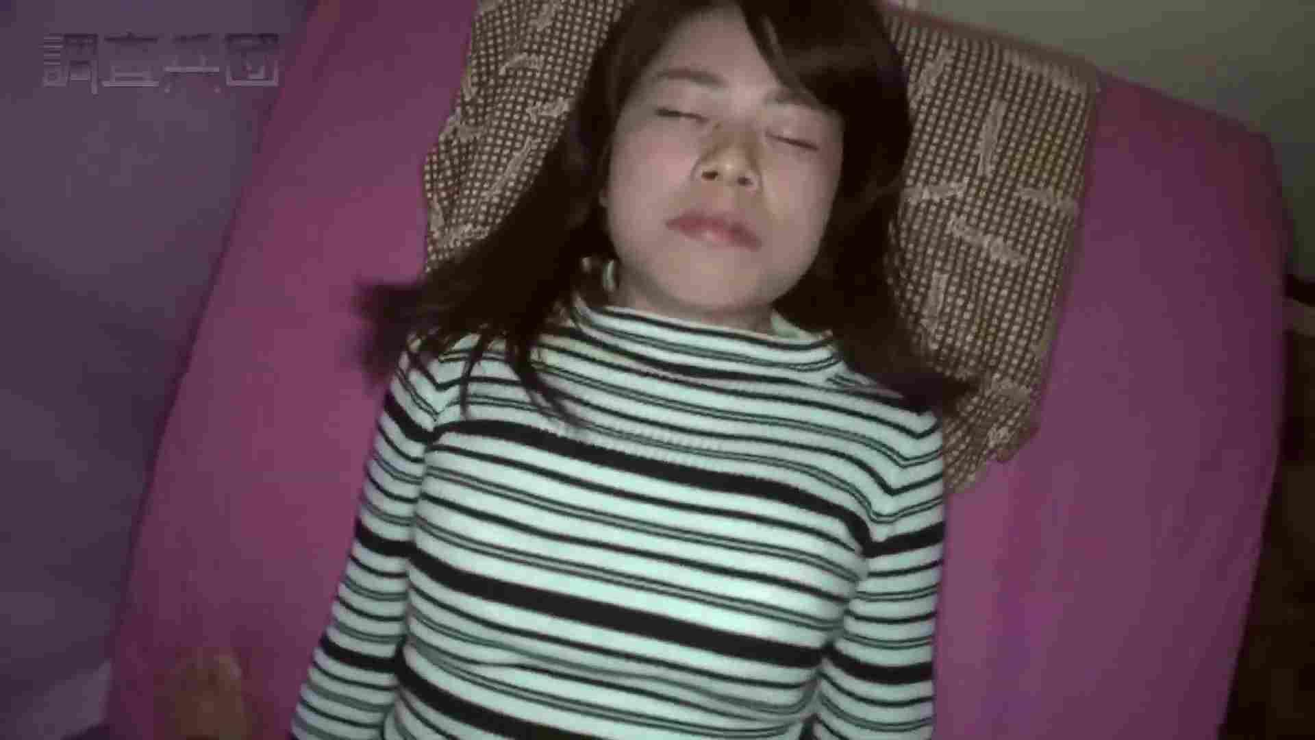 RE:~反撃の悪戯~vol.9 帰国子女の才女・みほ【前編】 巨乳 エロ画像 57画像 27
