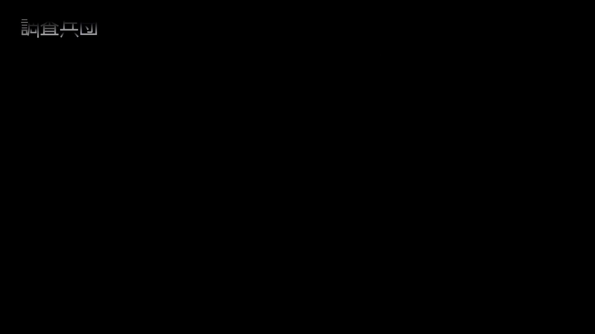 ~反撃の悪戯~vol.25 スポーツバー店員・かなちん【前編】 脱衣所   悪戯  102画像 43