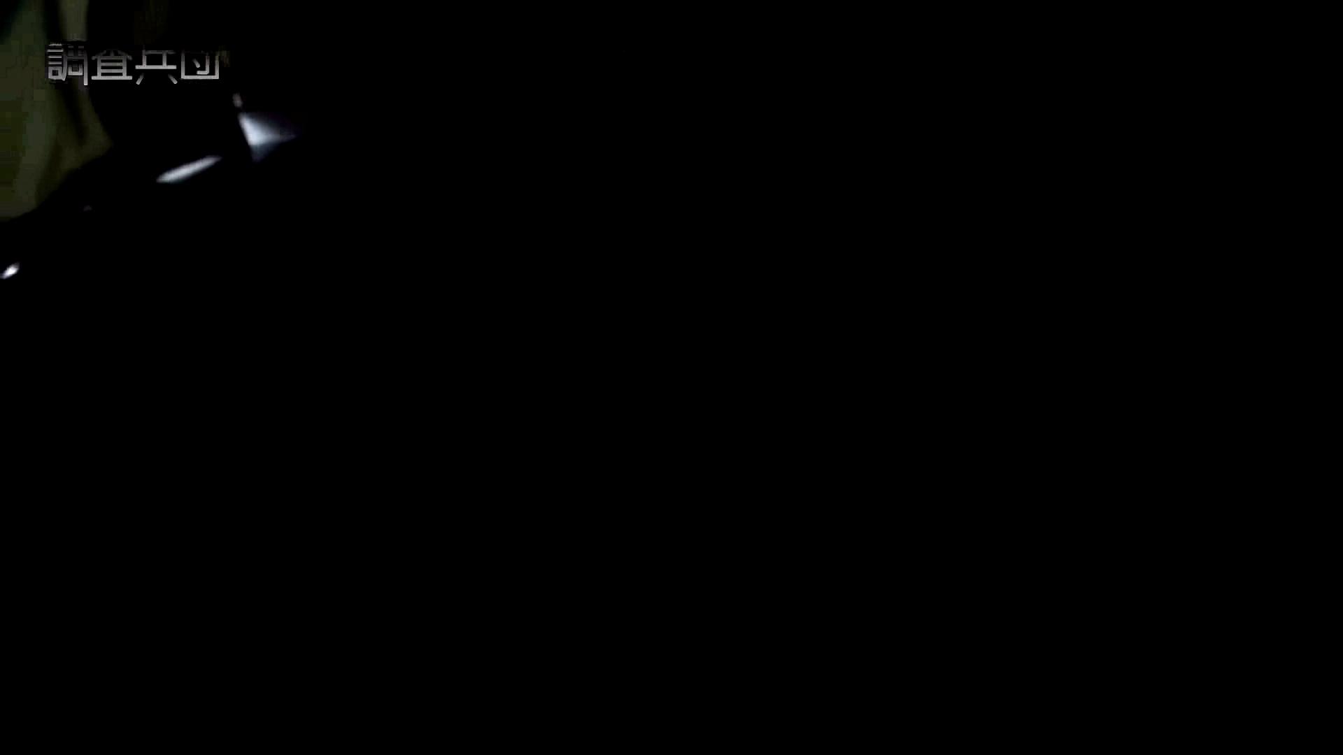 ~反撃の悪戯~vol.25 スポーツバー店員・かなちん【前編】 脱衣所   悪戯  102画像 45