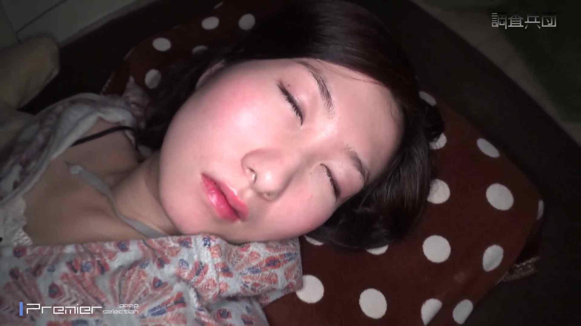 【RE:~反撃の悪戯~】vol.47 マンコ おめこ無修正動画無料 52画像 24