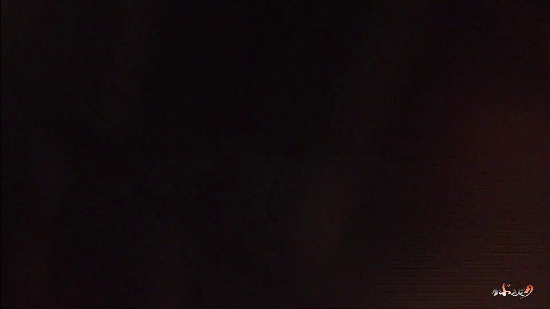 色情狂 「無料」サンプル01 桃色乳首 アダルト動画キャプチャ 110画像 26