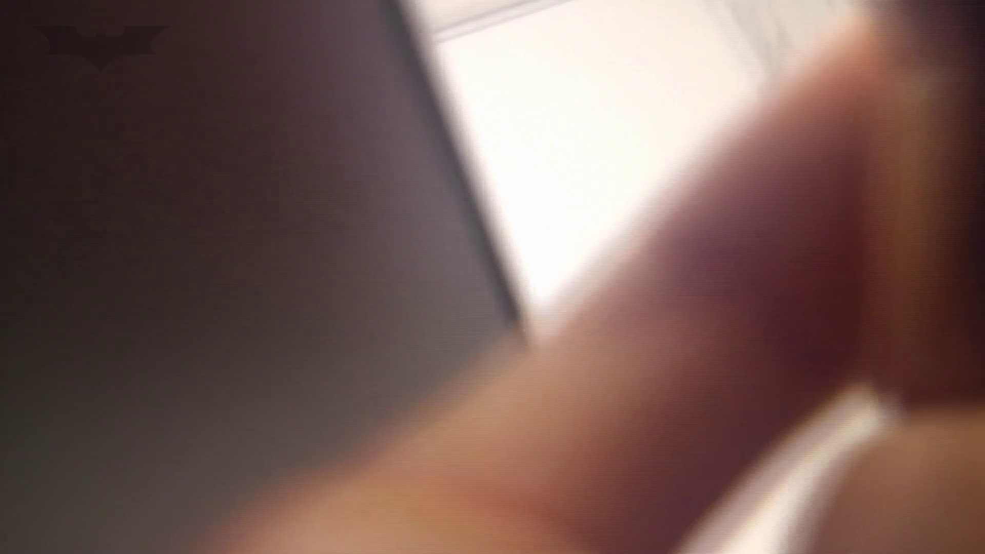 潜入!!台湾名門女学院 Vol.04 二ケツ同時撮り!! 高画質 AV無料 108画像 24