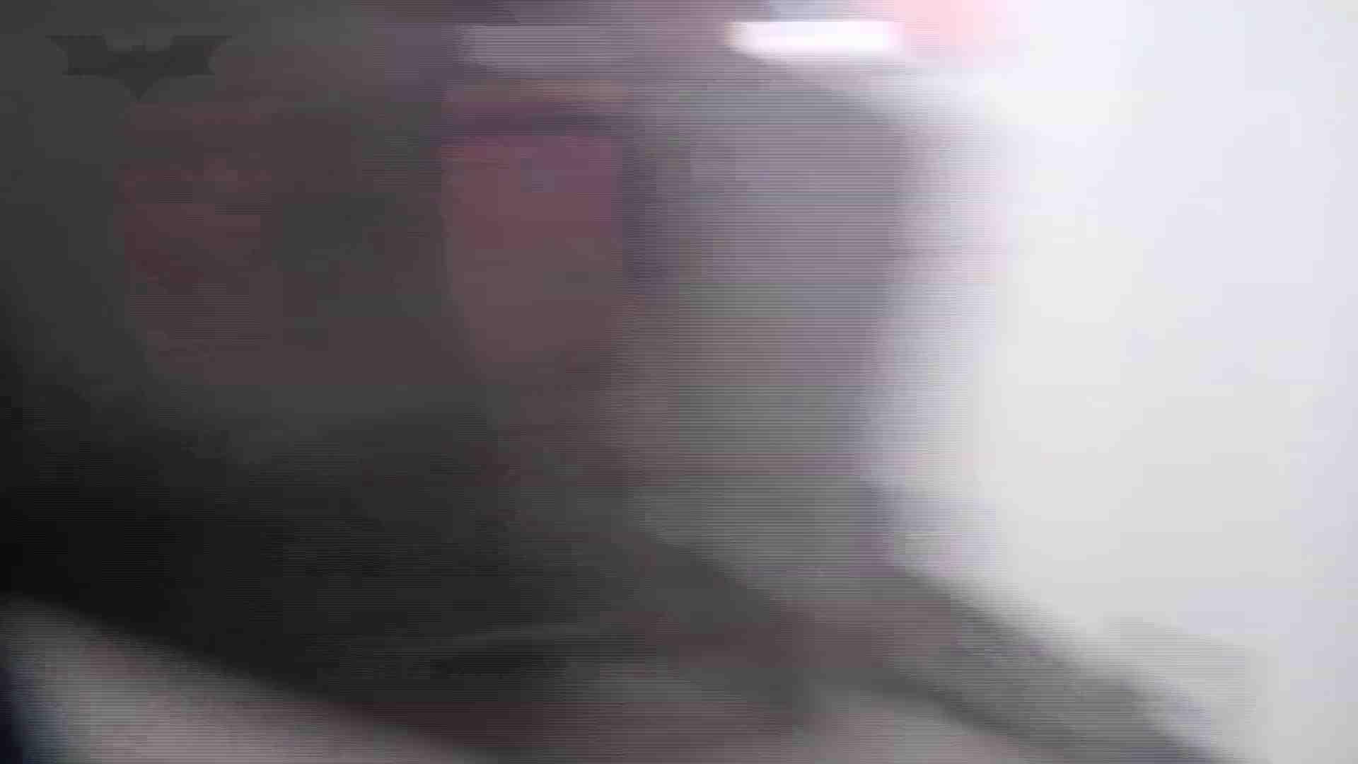 潜入!!台湾名門女学院 Vol.04 二ケツ同時撮り!! 美女  108画像 72