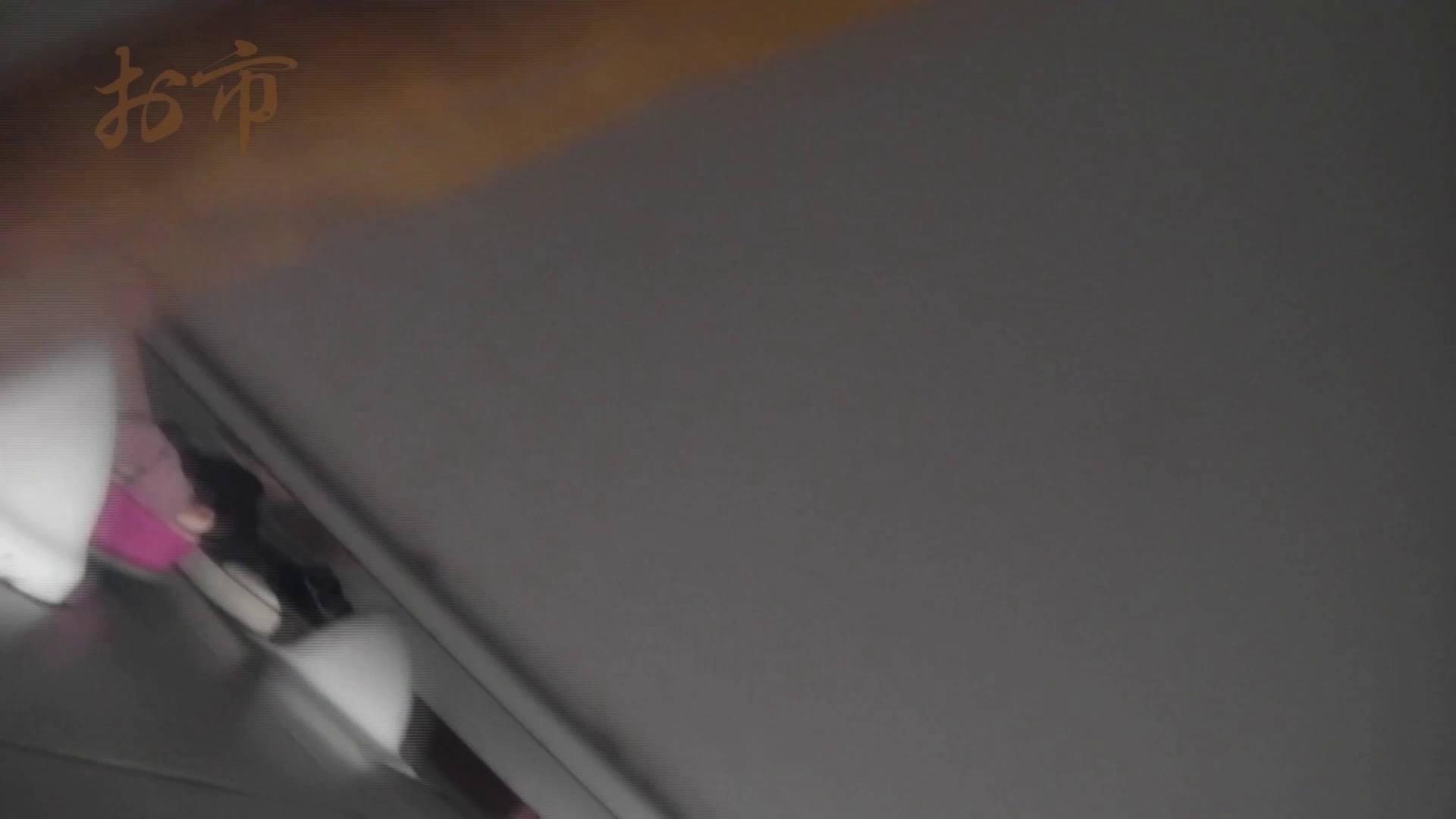 潜入!!台湾名門女学院 Vol.12 長身モデル驚き見たことないシチュエーション 高画質 オメコ動画キャプチャ 84画像 23