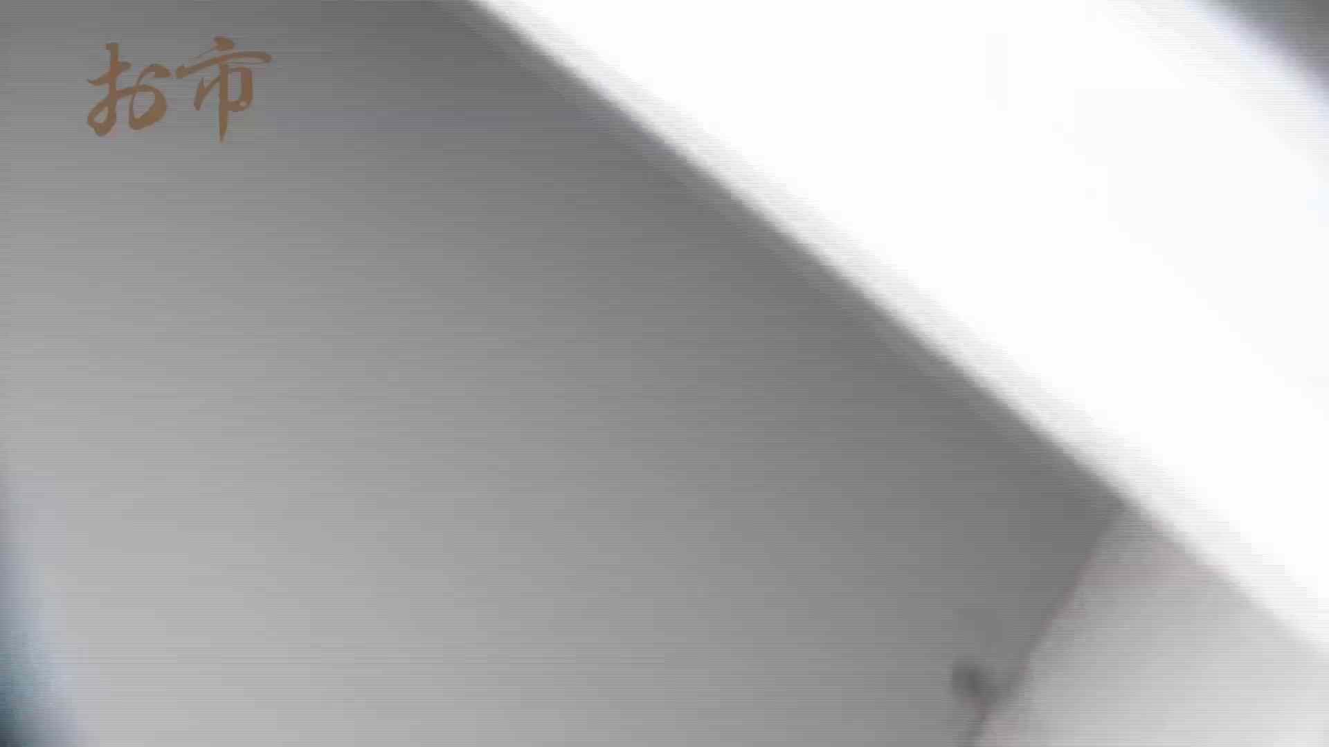 潜入!!台湾名門女学院 Vol.12 長身モデル驚き見たことないシチュエーション 盗撮で悶絶 AV無料 84画像 69