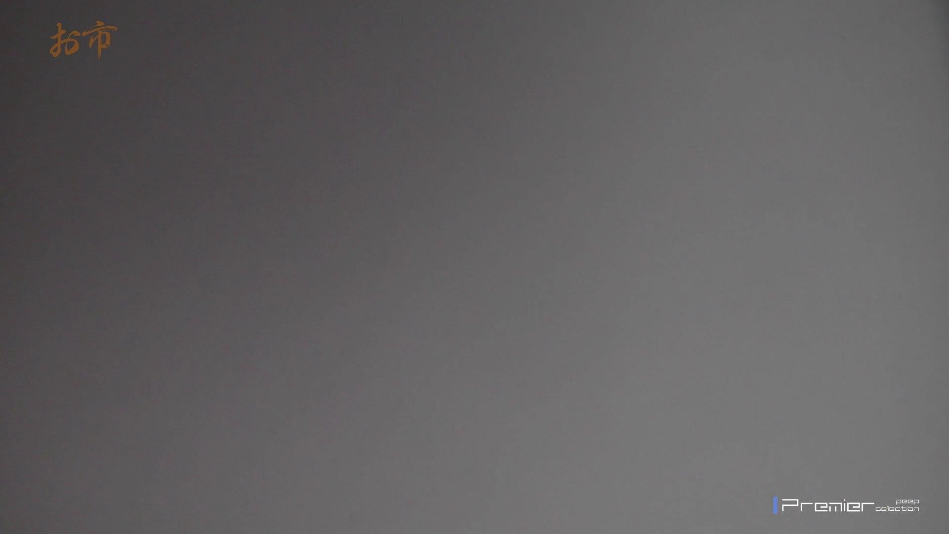 潜入!!台湾名門女学院 Vol.14 ラストコンテンツ!! 美女 性交動画流出 109画像 7