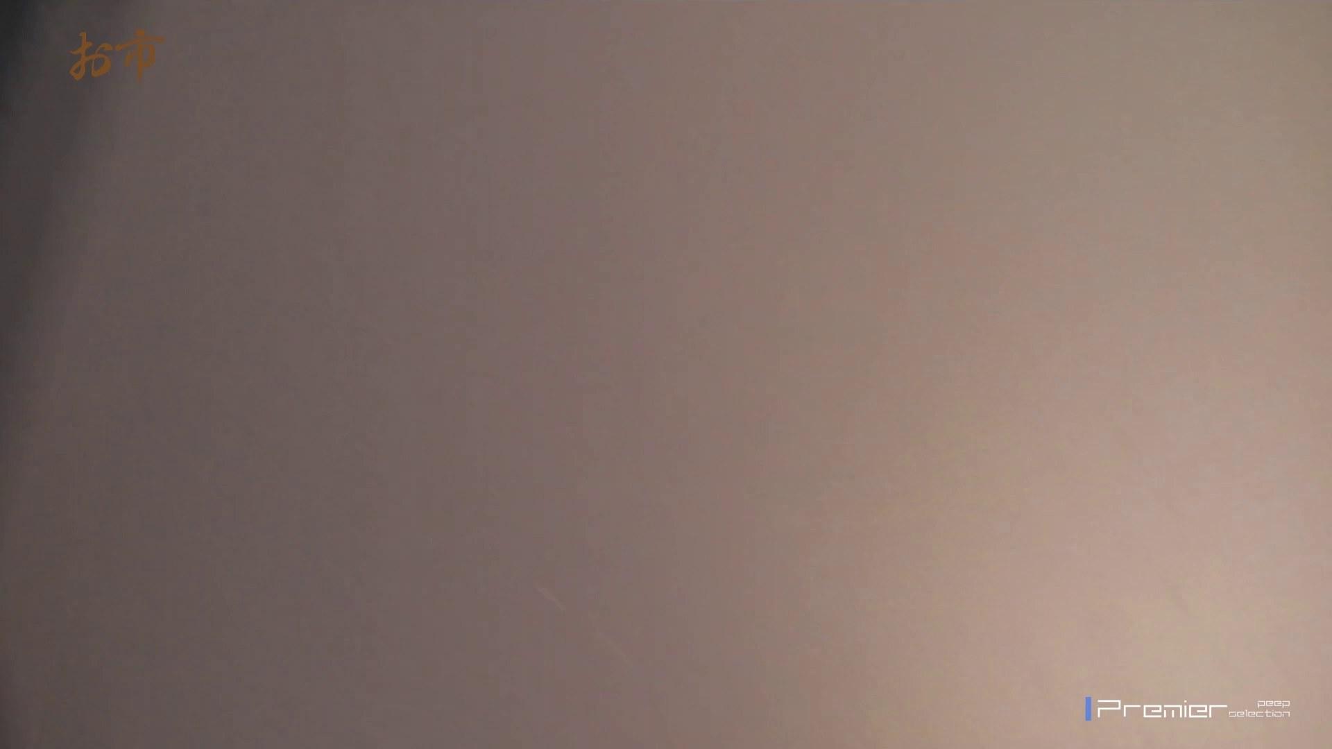 潜入!!台湾名門女学院 Vol.14 ラストコンテンツ!! 潜入 ワレメ無修正動画無料 109画像 8