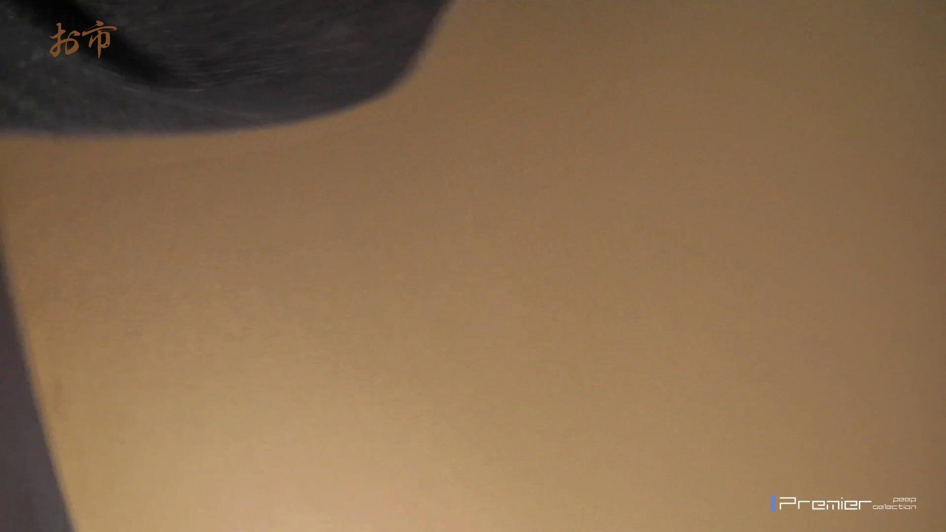 潜入!!台湾名門女学院 Vol.14 ラストコンテンツ!! 盗撮で悶絶 ワレメ無修正動画無料 109画像 24