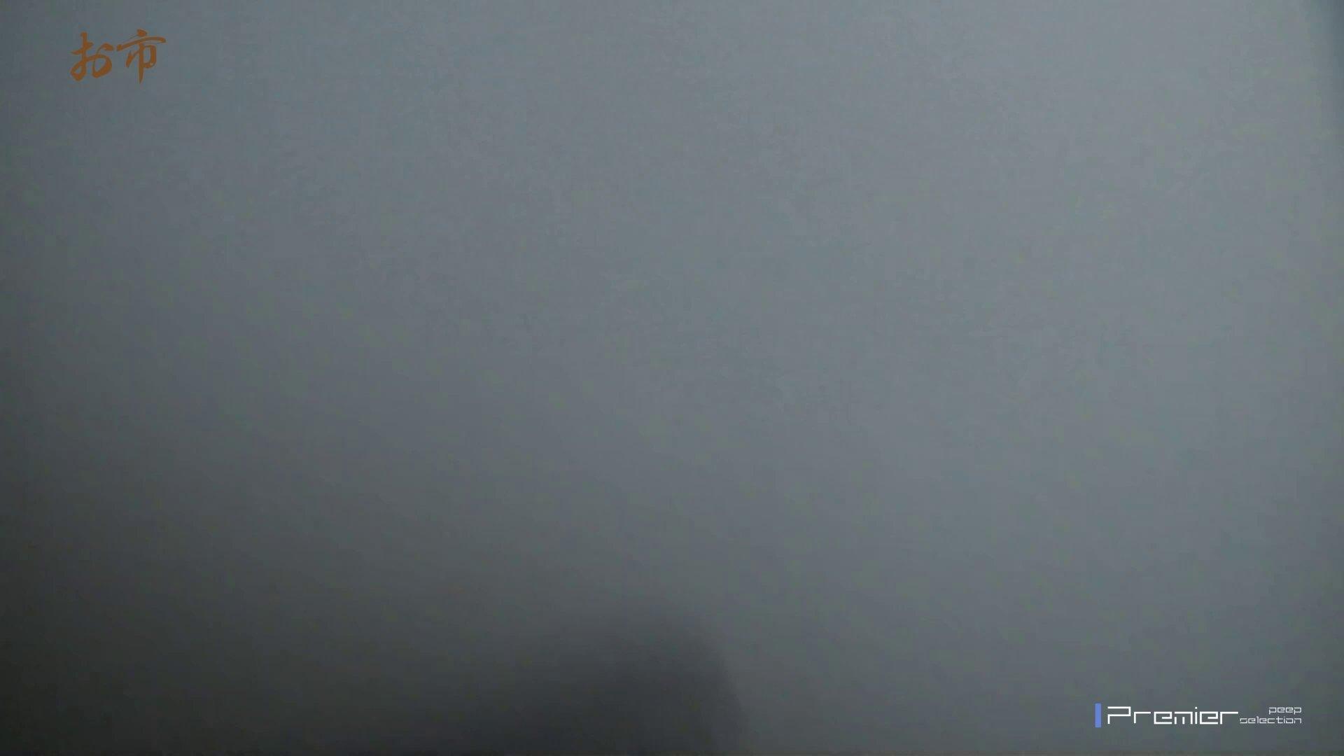 潜入!!台湾名門女学院 Vol.14 ラストコンテンツ!! 潜入 ワレメ無修正動画無料 109画像 44