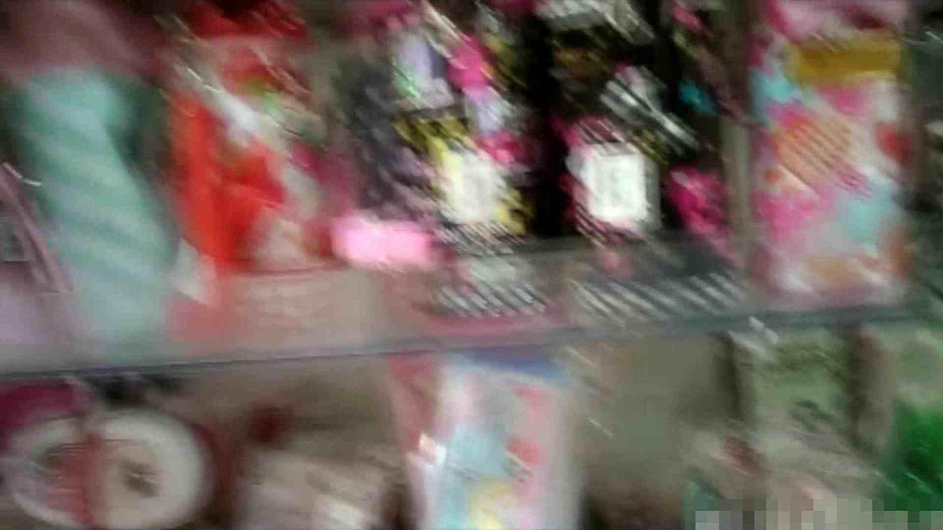 NO.5 意外に豊満な胸の雑貨屋で物色中のお女市さん チラ  72画像 12