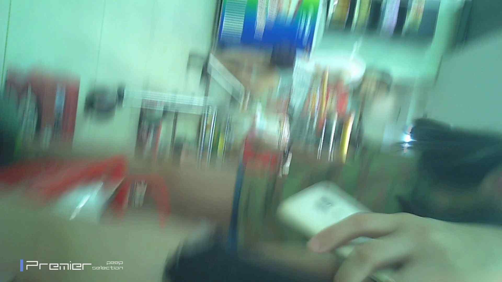 ギャルのパンチラ 美女の痴態に密着!Vol.18 美肌 戯れ無修正画像 110画像 37
