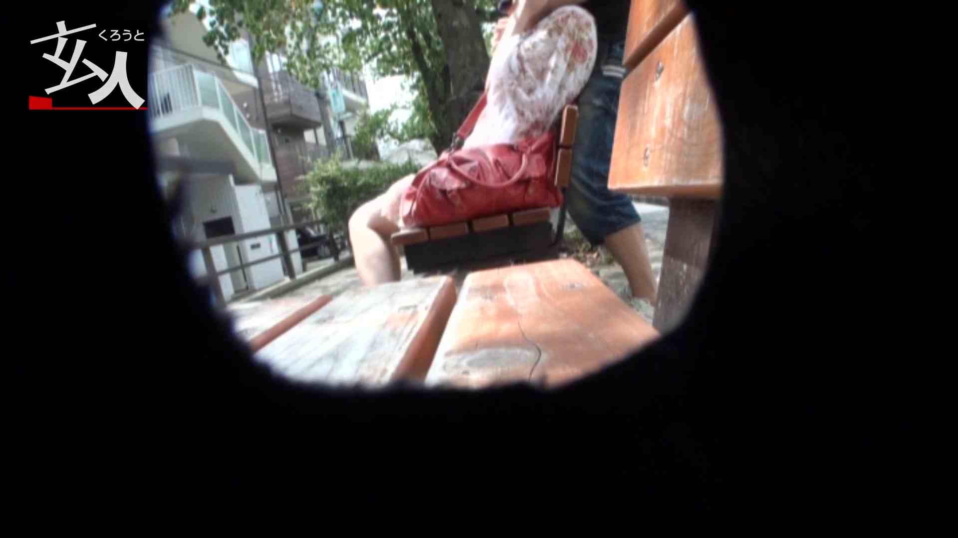 「邪淫無限ループ」変質者拉致~失われた自由~ つるのゆう 中出し   セックス  91画像 1