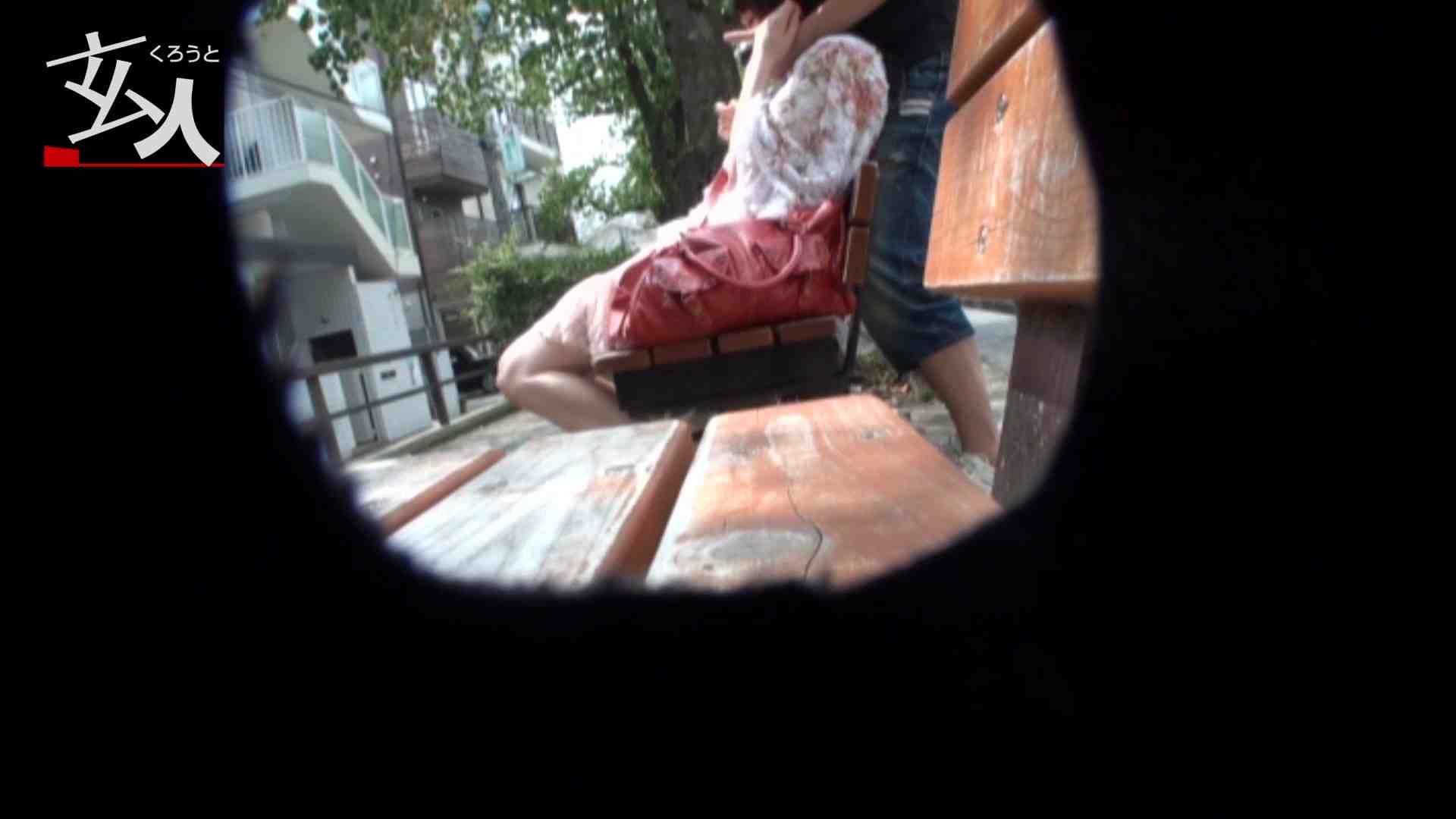「邪淫無限ループ」変質者拉致~失われた自由~ つるのゆう 細身女性 濡れ場動画紹介 91画像 2