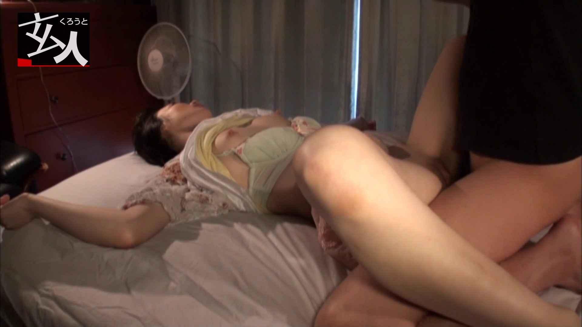 「邪淫無限ループ」変質者拉致~失われた自由~ つるのゆう 中出し   セックス  91画像 19