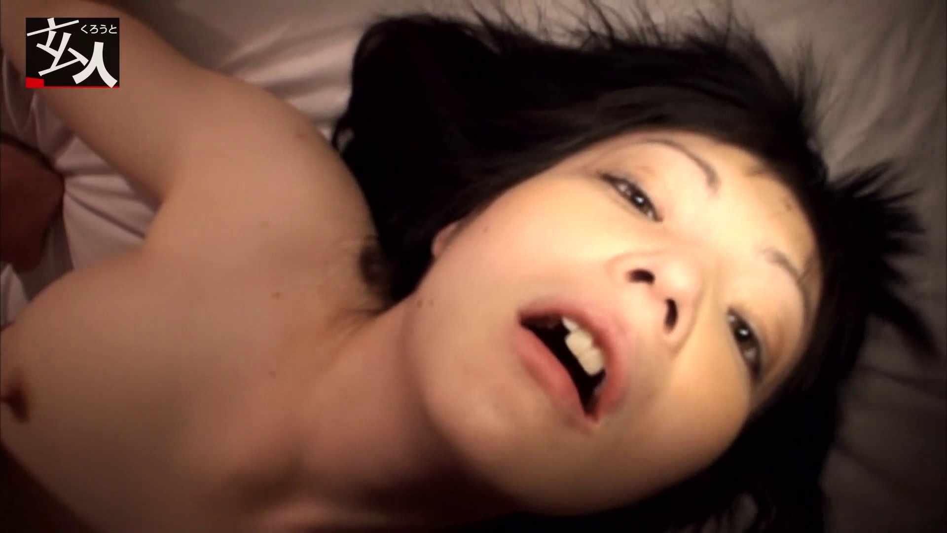 「邪淫無限ループ」変質者拉致~失われた自分~ つるのゆう 高画質 性交動画流出 113画像 108