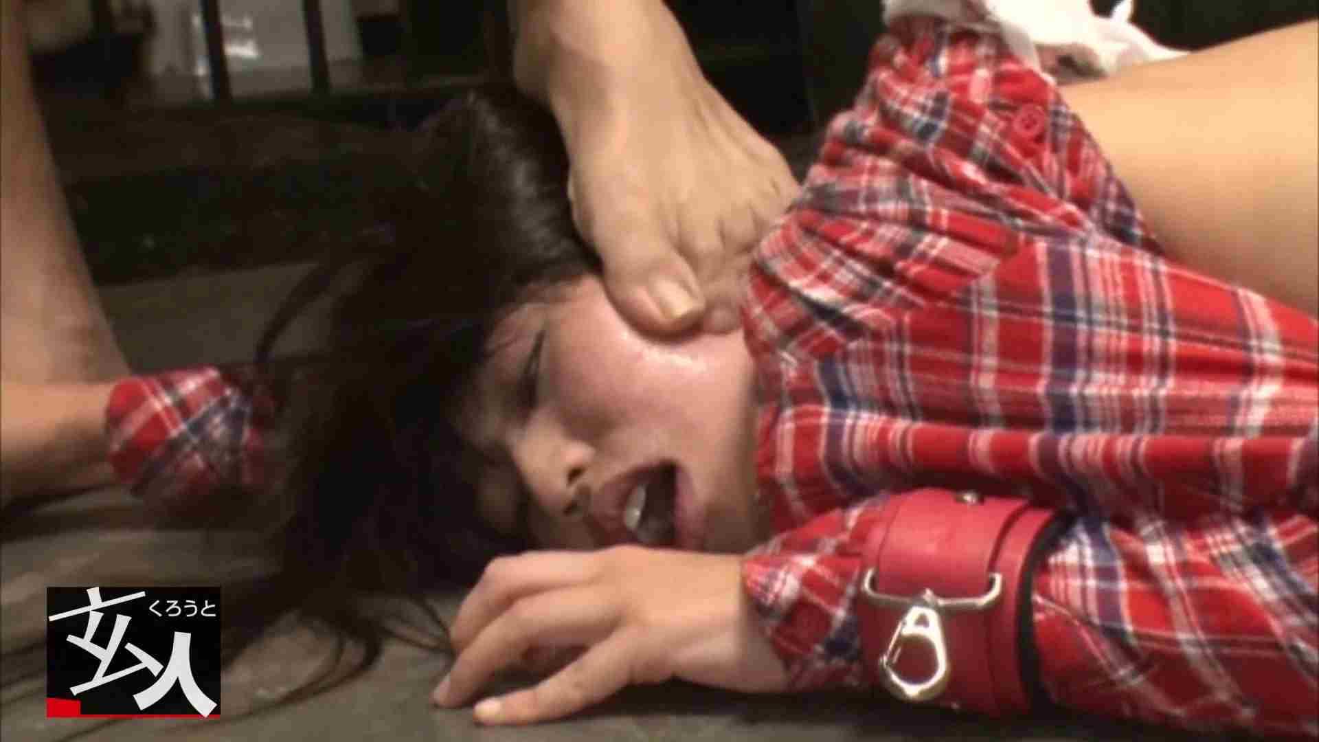 「邪淫無限ループ」拷問~極限状態正常心崩壊~浅川サラ いじくり セックス画像 113画像 51