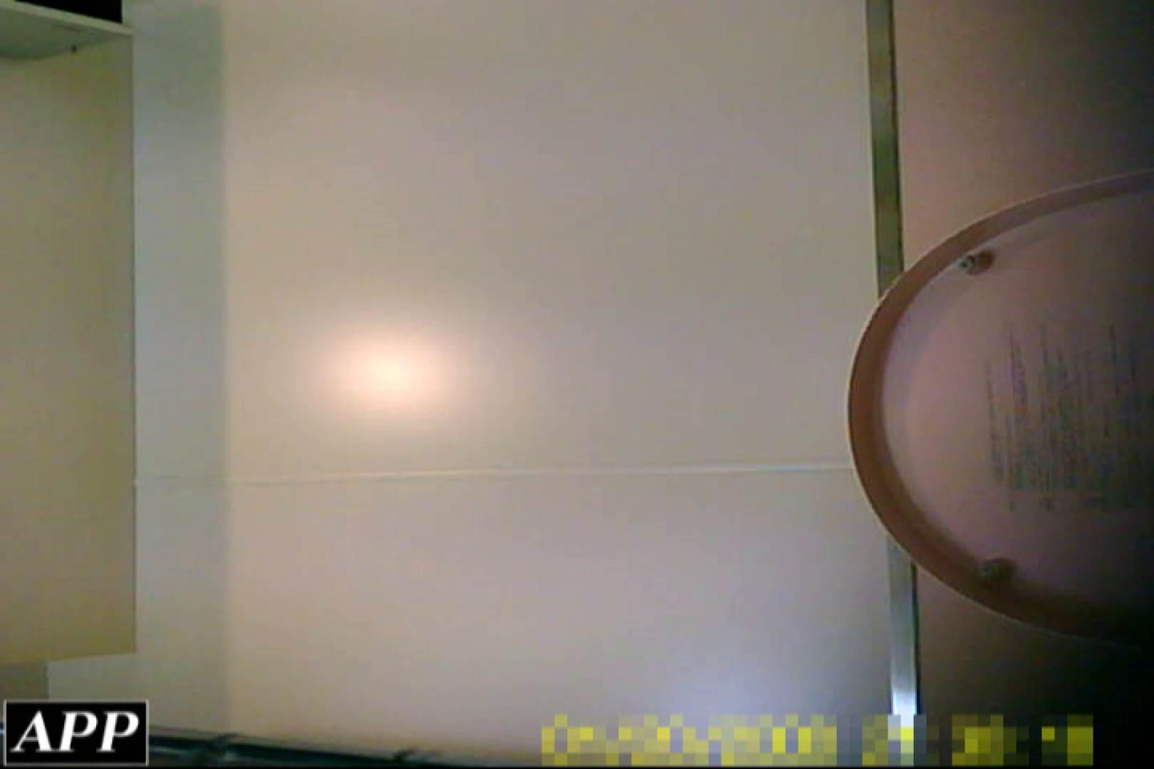3視点洗面所 vol.02 マンコ おめこ無修正動画無料 92画像 29