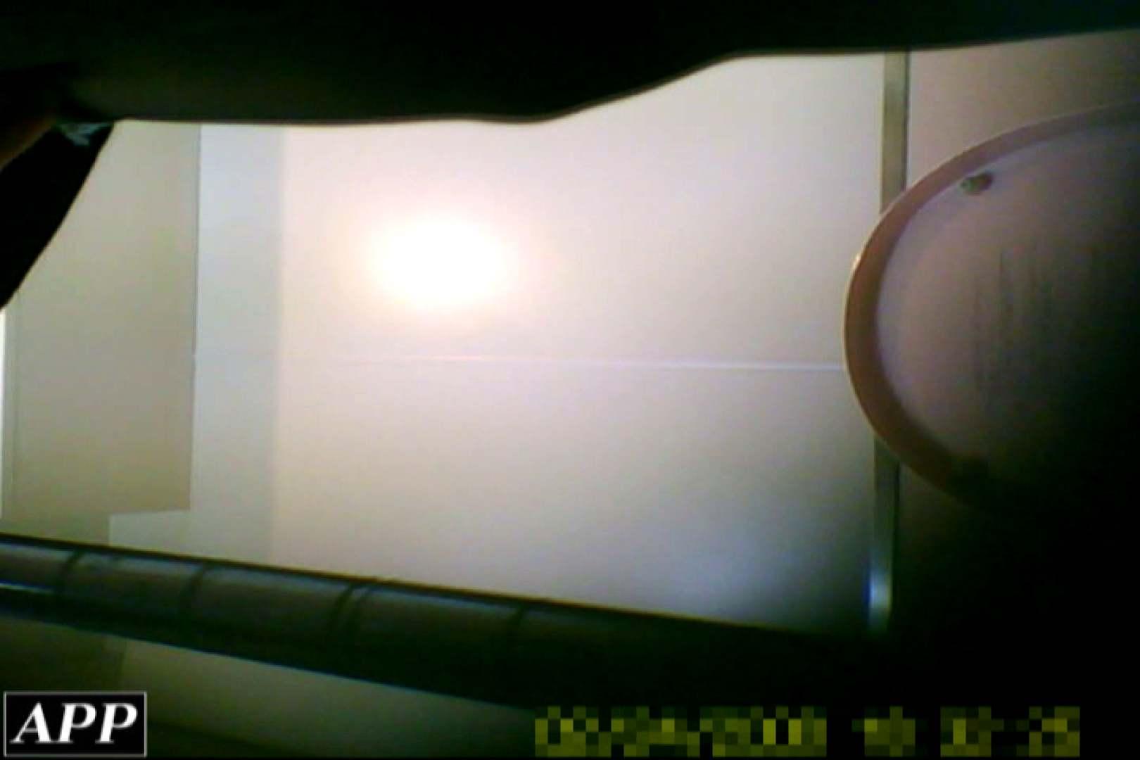 3視点洗面所 vol.02 ギャル攻め おめこ無修正画像 92画像 66