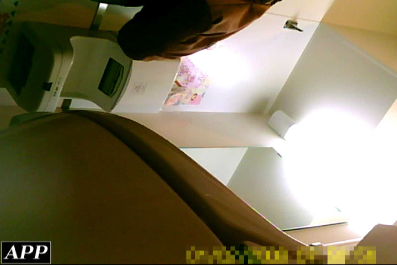 3視点洗面所 vol.02 盗撮で悶絶 セックス無修正動画無料 92画像 92