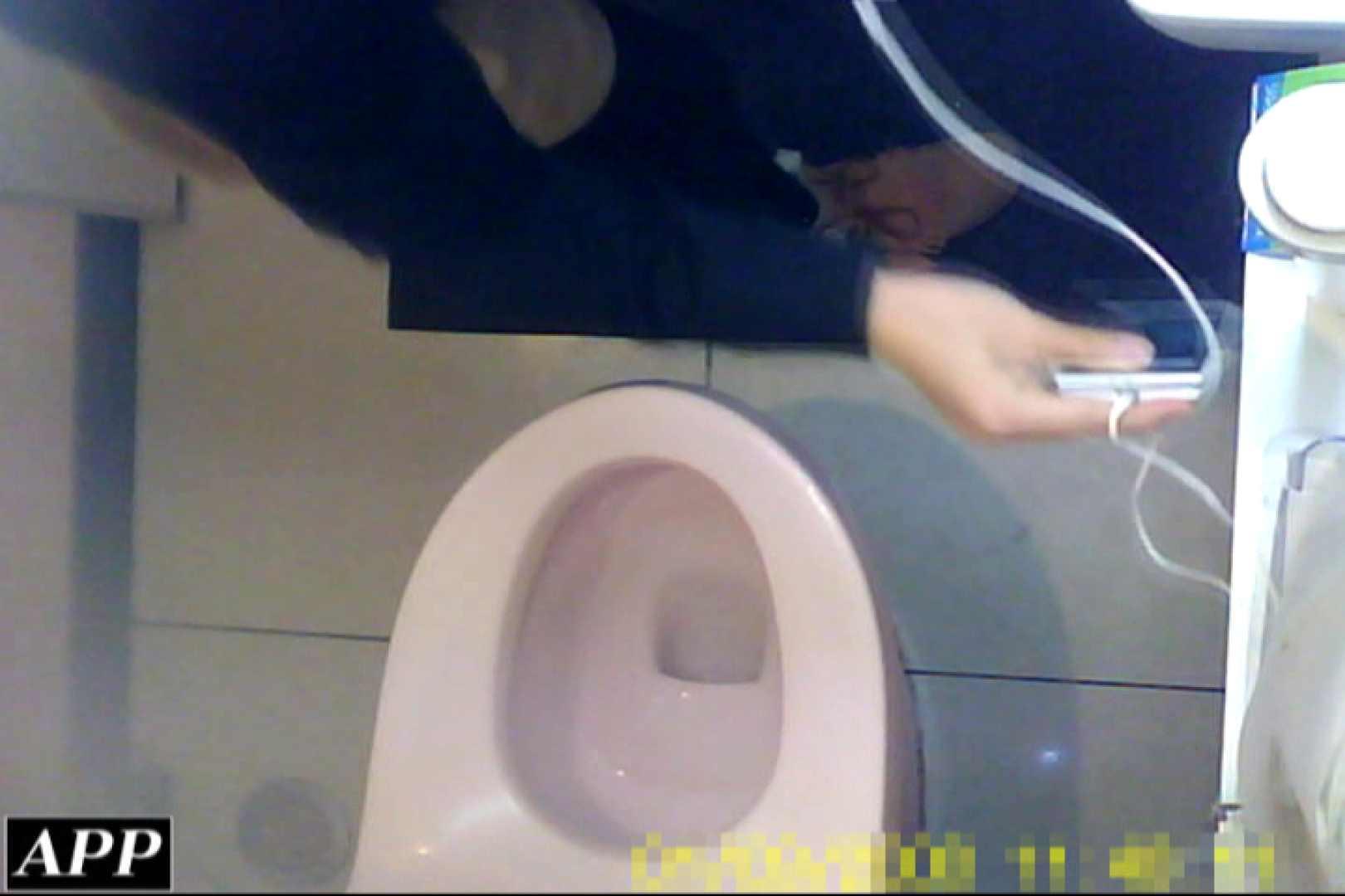 3視点洗面所 vol.05 マンコ オマンコ無修正動画無料 88画像 4