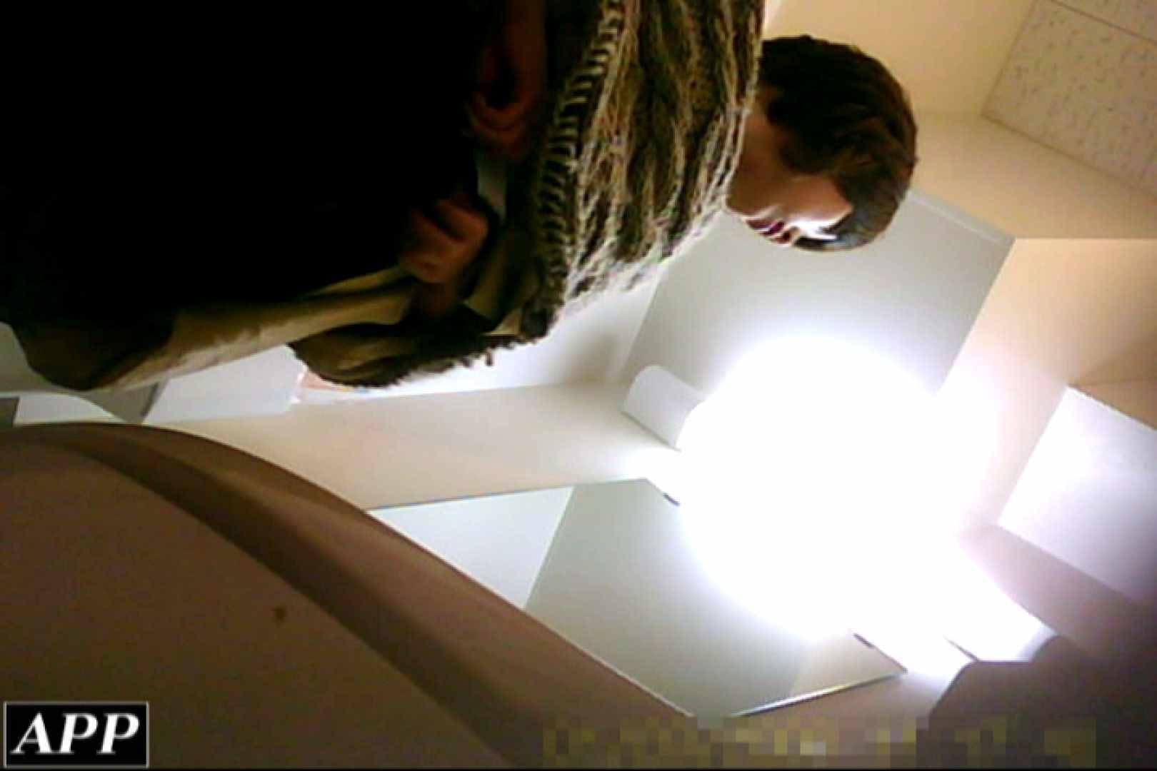 3視点洗面所 vol.05 マンコ オマンコ無修正動画無料 88画像 32