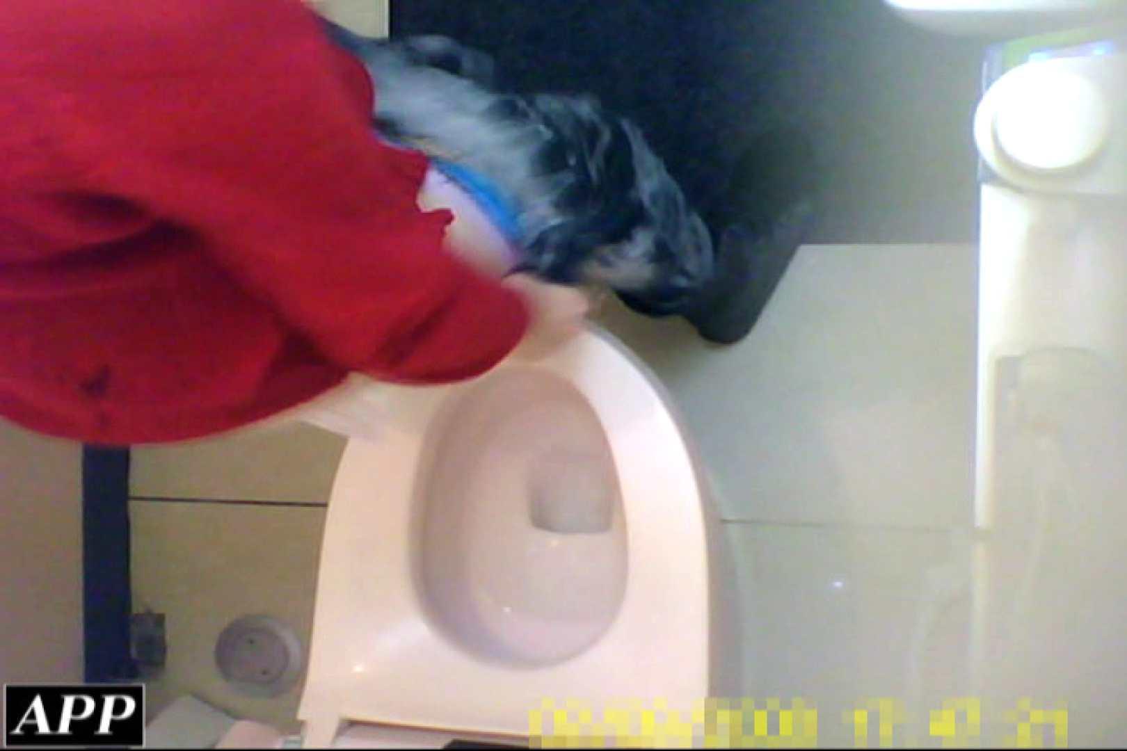 3視点洗面所 vol.07 マンコ   盗撮で悶絶  108画像 57