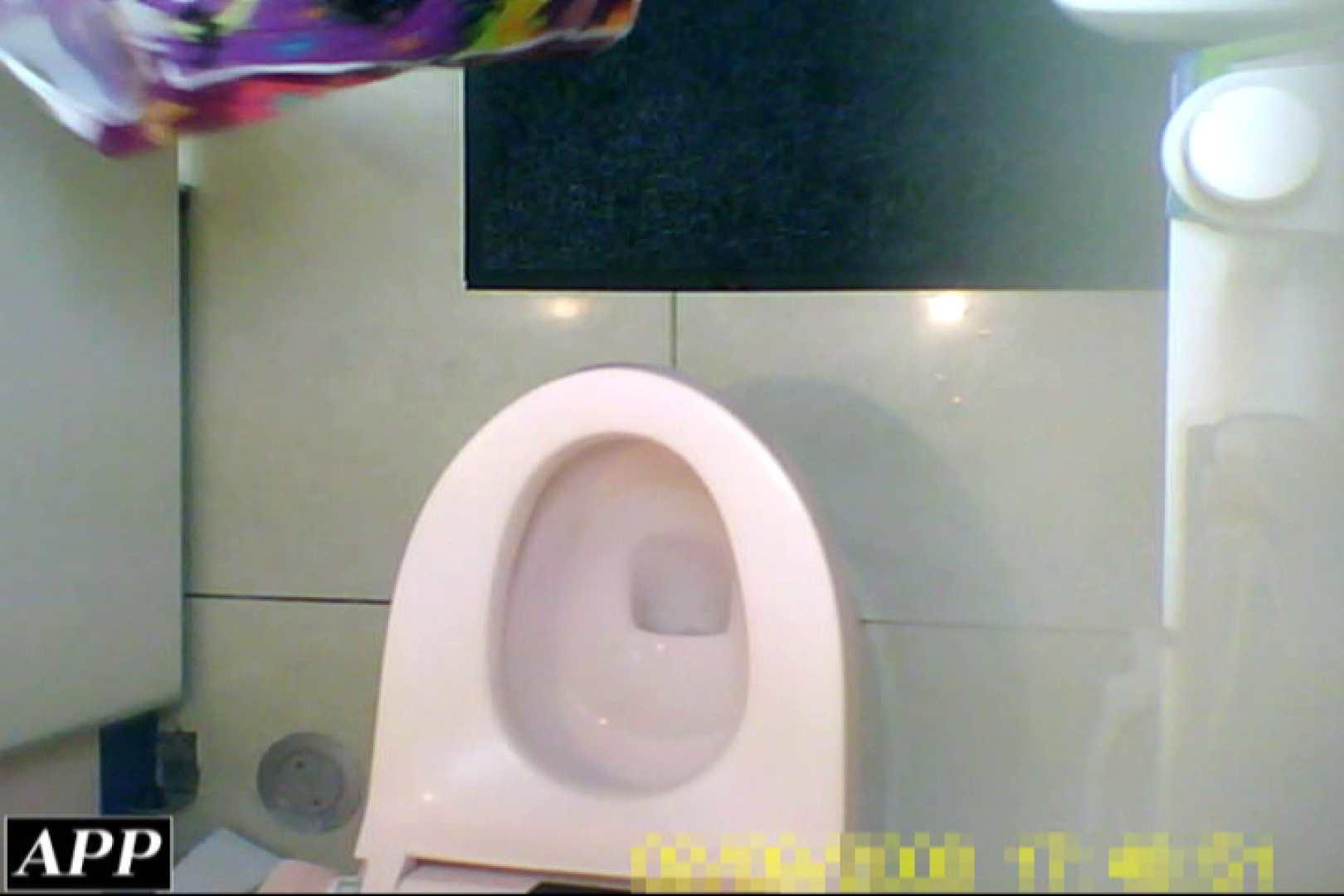 3視点洗面所 vol.07 ギャル攻め AV無料動画キャプチャ 108画像 72
