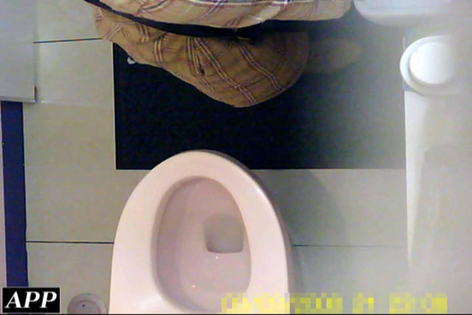 3視点洗面所 vol.08 盗撮で悶絶 エロ画像 108画像 18
