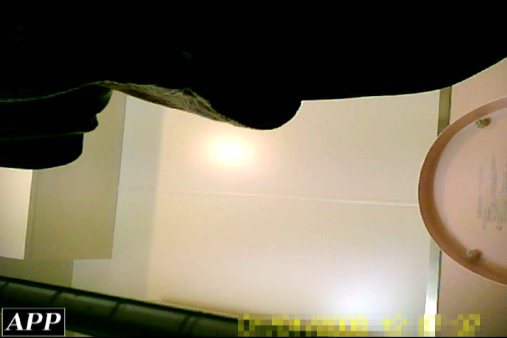 3視点洗面所 vol.08 洗面所 | オマンコ大好き  108画像 85