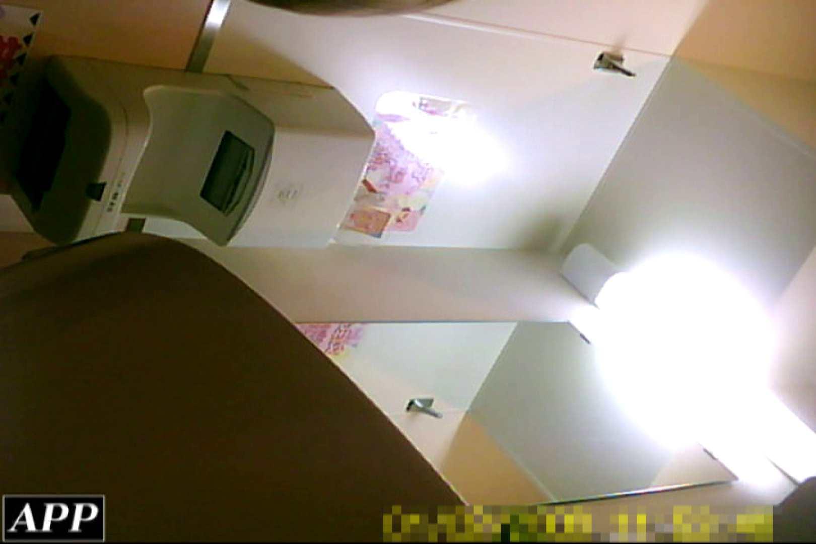 3視点洗面所 vol.08 マンコ AV動画キャプチャ 108画像 89