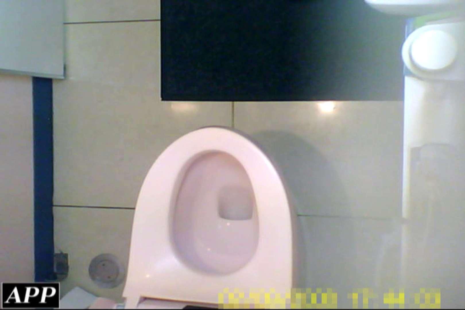 3視点洗面所 vol.09 オマンコ大好き エロ画像 106画像 20