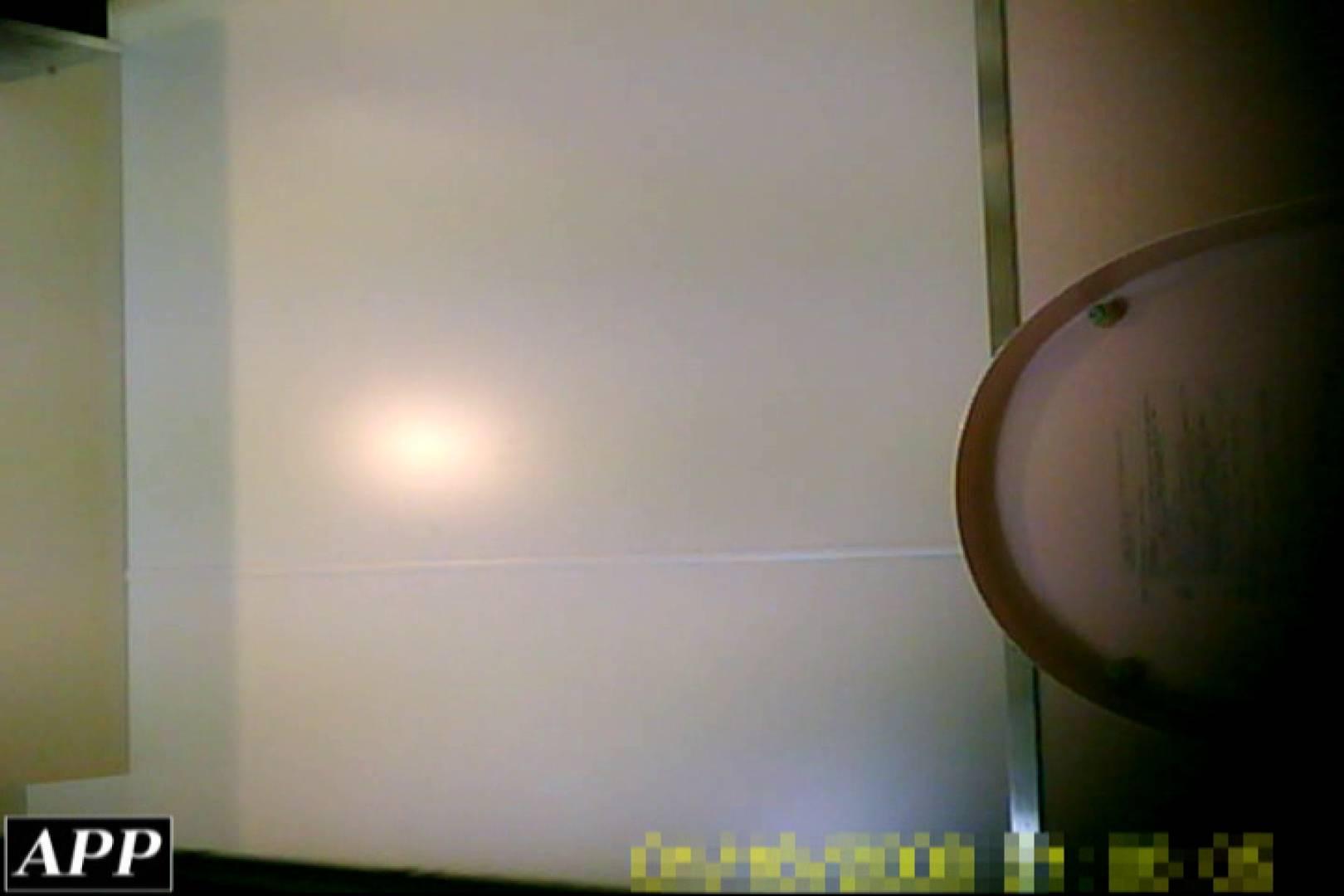3視点洗面所 vol.09 丸見え  106画像 63