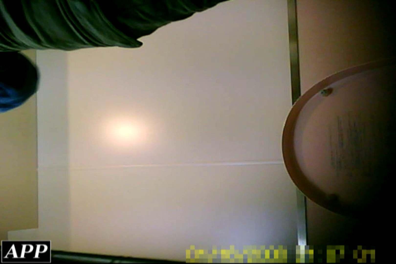 3視点洗面所 vol.09 オマンコ大好き エロ画像 106画像 69
