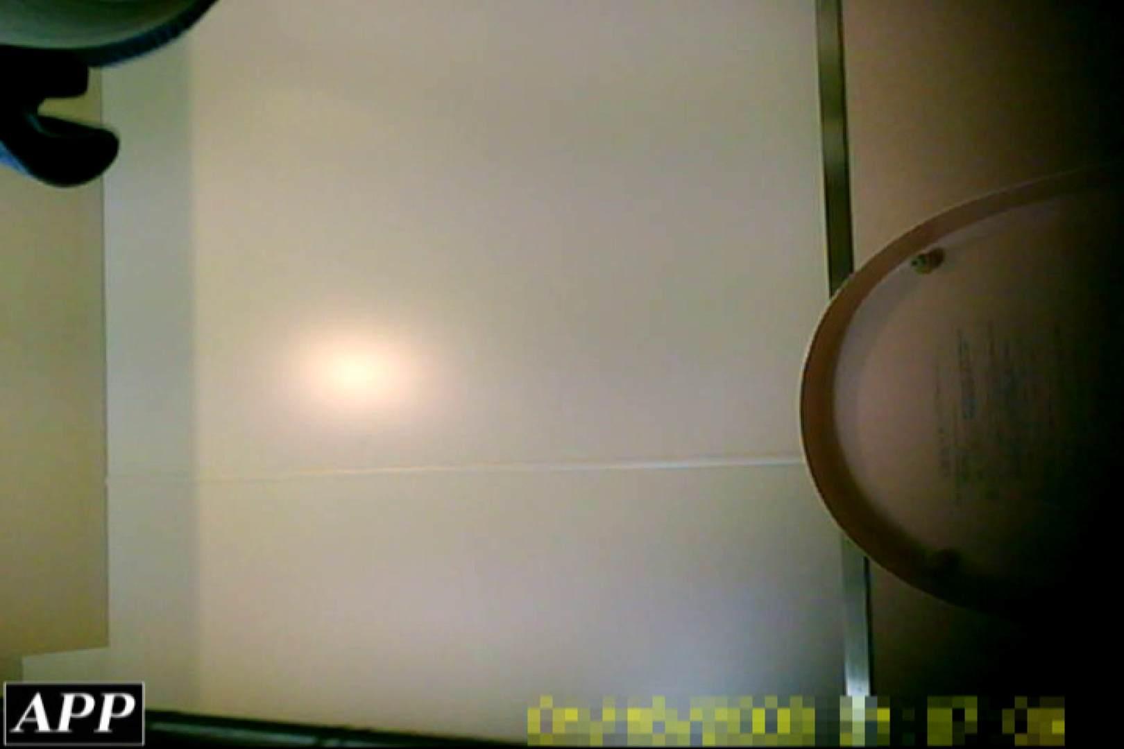 3視点洗面所 vol.09 丸見え  106画像 70