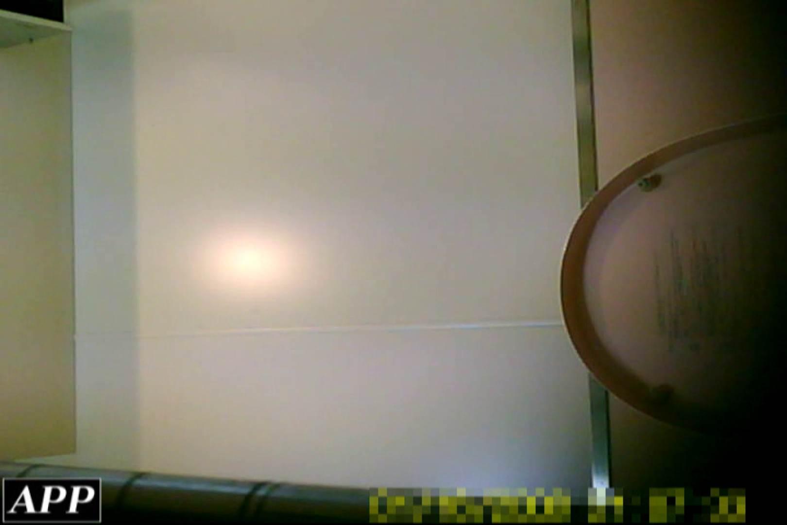 3視点洗面所 vol.09 洗面所 オメコ無修正動画無料 106画像 73