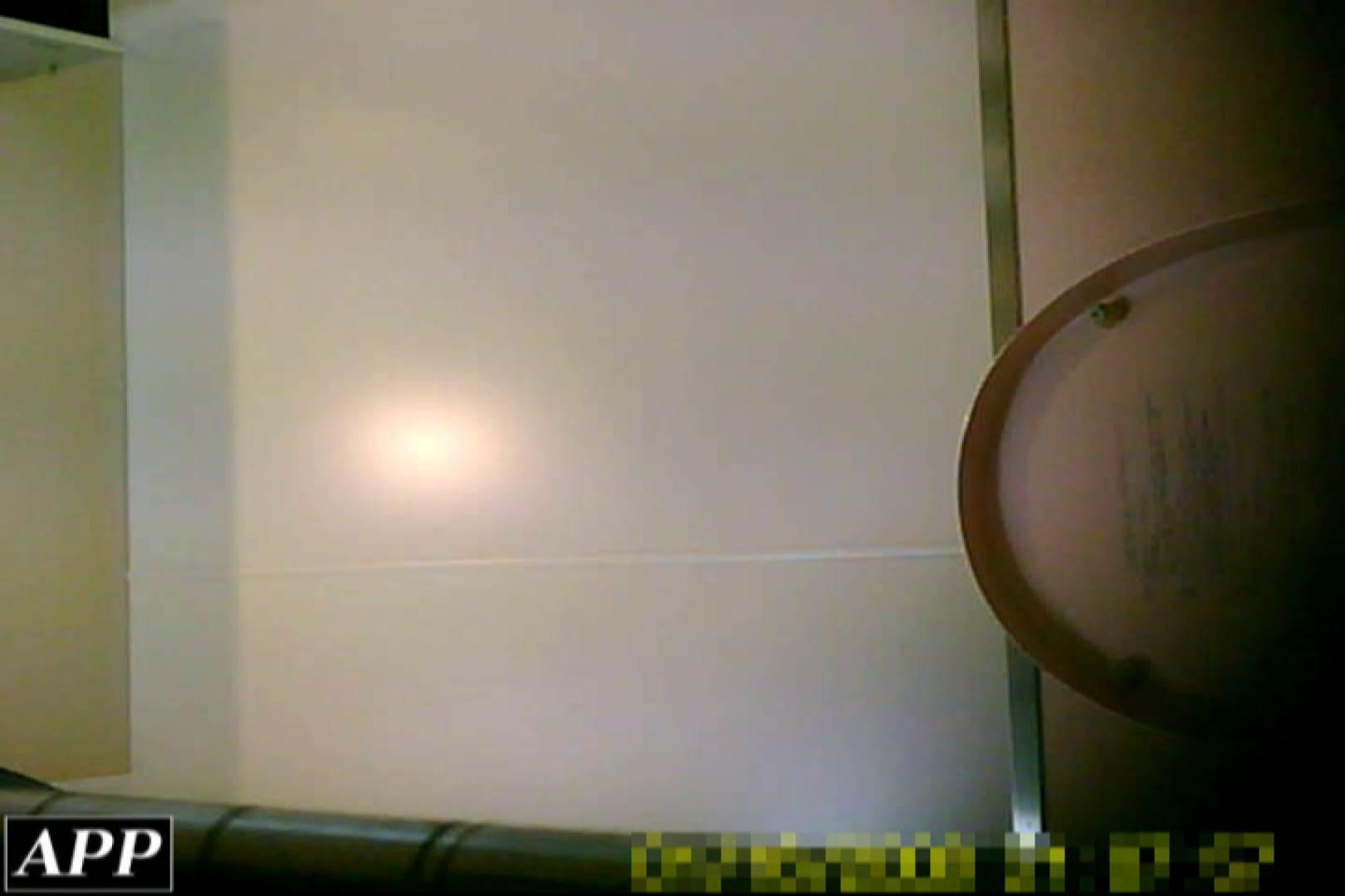 3視点洗面所 vol.09 オマンコ大好き エロ画像 106画像 76
