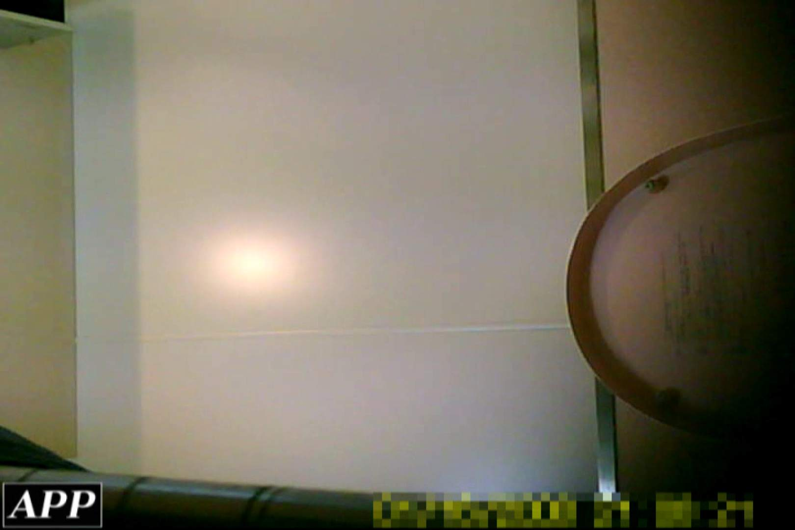 3視点洗面所 vol.09 ギャル攻め エロ無料画像 106画像 79