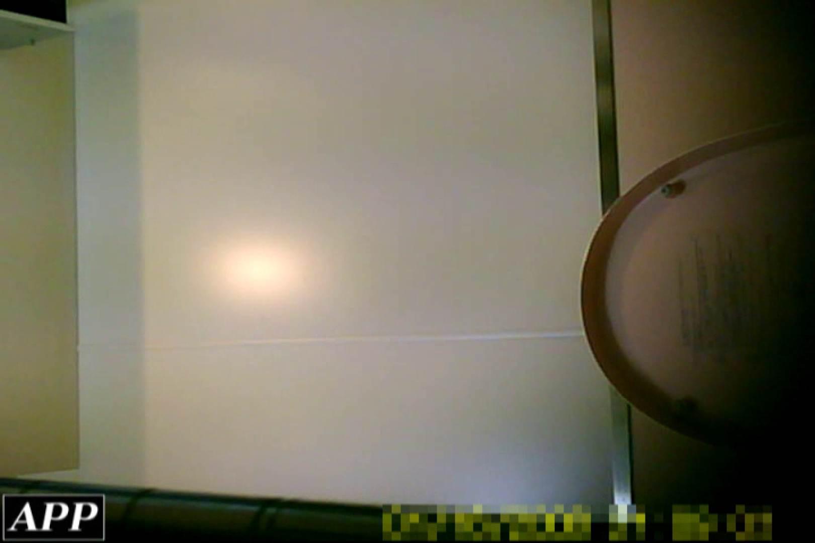 3視点洗面所 vol.09 丸見え  106画像 84