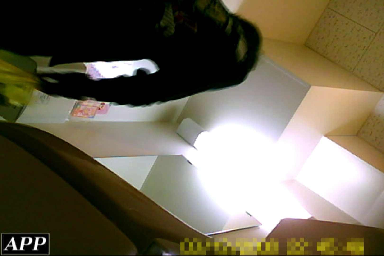 3視点洗面所 vol.12 オマンコ大好き AV動画キャプチャ 69画像 30