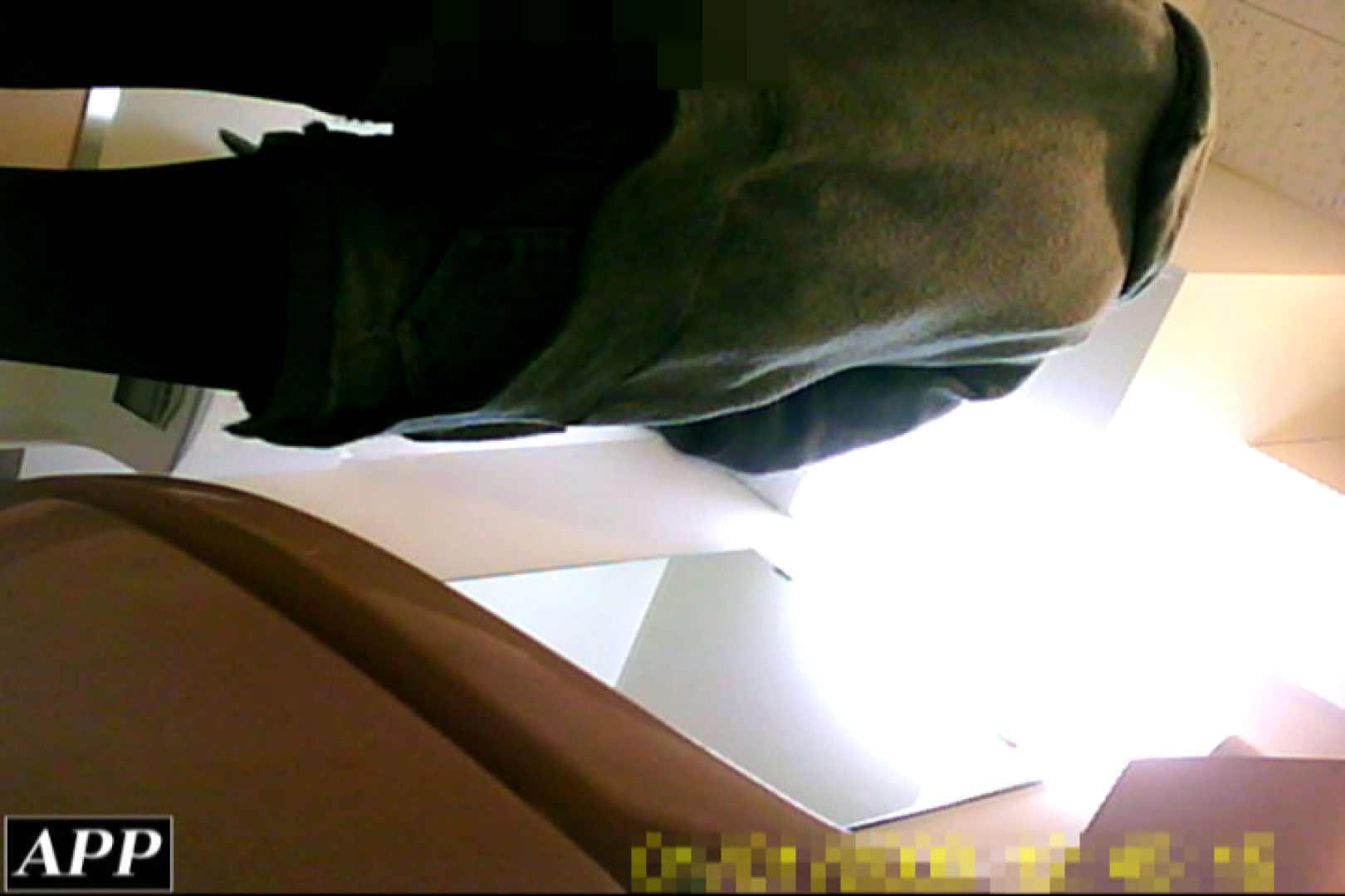 3視点洗面所 vol.16 丸見え おまんこ無修正動画無料 61画像 31