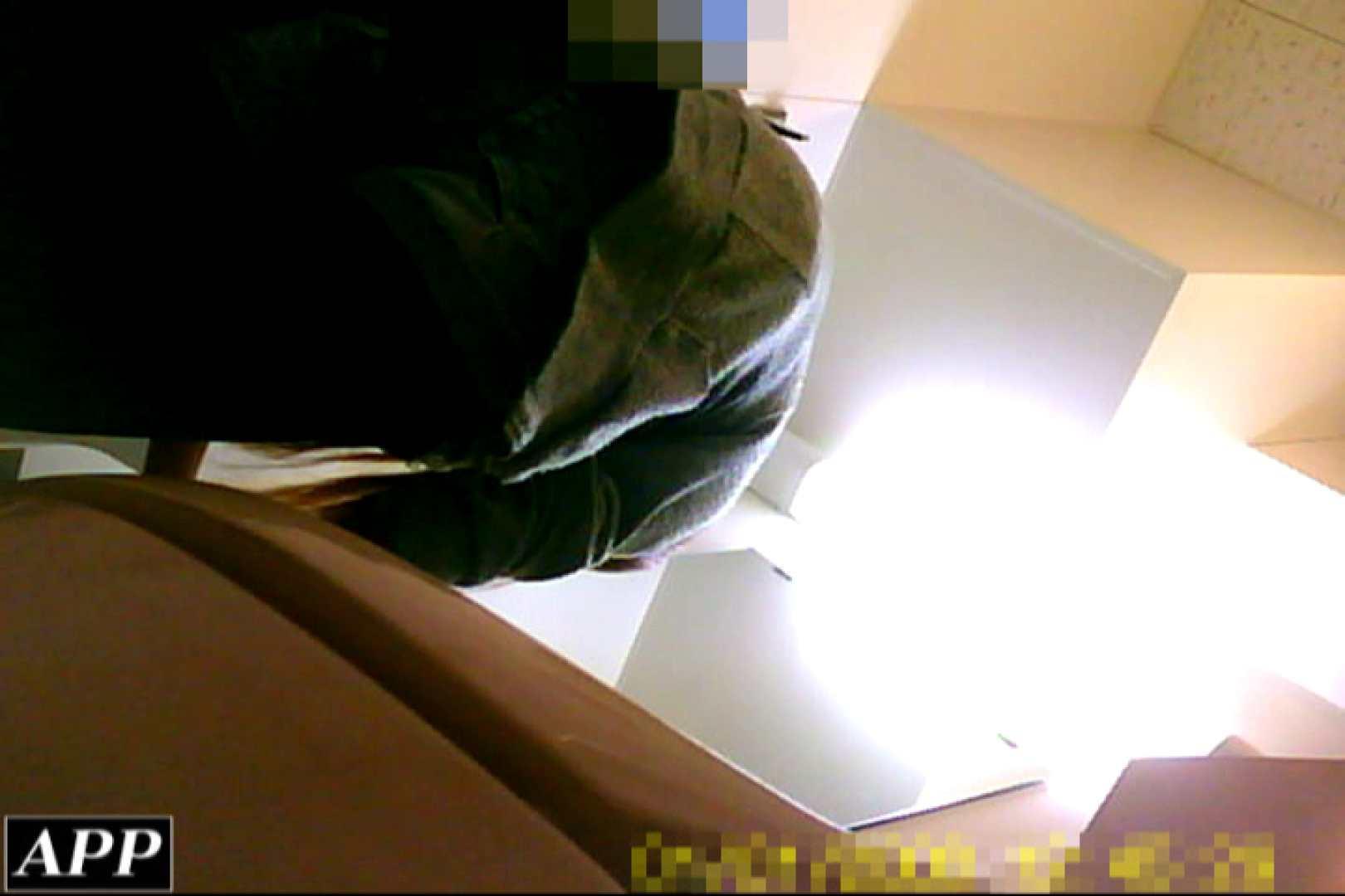 3視点洗面所 vol.16 オマンコ大好き エロ画像 61画像 33